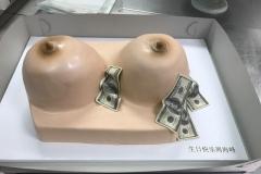 breast-cake